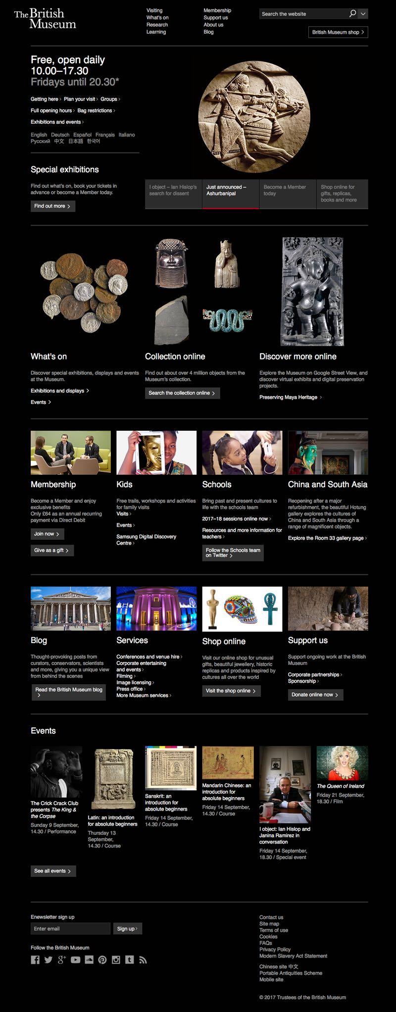 British Museum home page in 2018